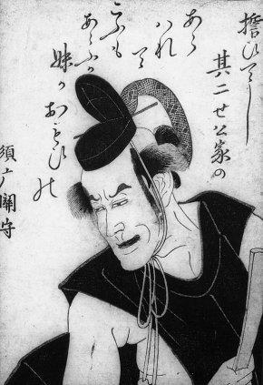 Portret van een kabuki-acteur