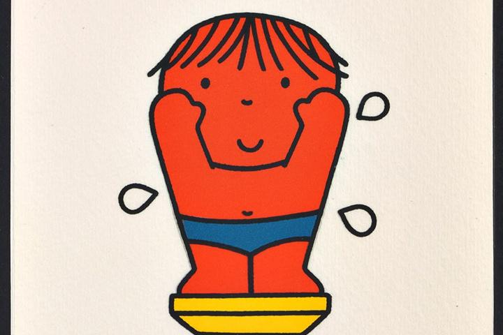 wat is jouw sport? [voorloper van kinderboek: 'sportboek', met een zwemmer op een springplank op p. 15]
