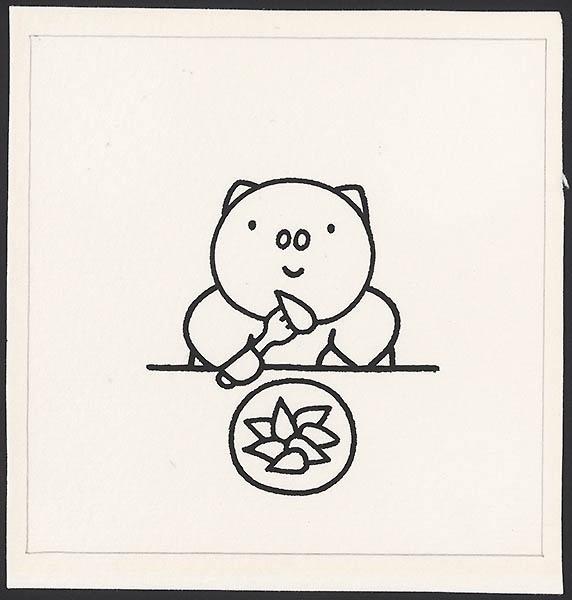 betje big [betje big eet een bord met peentjes op p. 25]