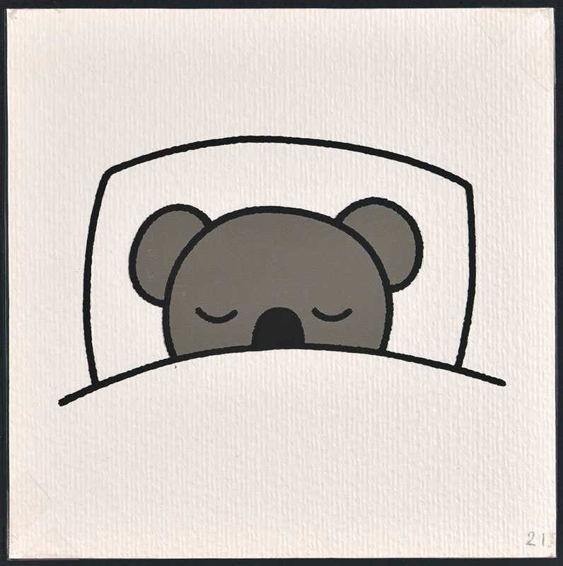 boris en ko [ko slaapt op p. 21 en tekst op p. 22]