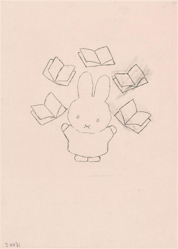 een juichende nijntje omgeven door boeken [voor het 'Year of the rabbit 2011', volgens de Chinese astrologie is 2011 het jaar van het konijn]