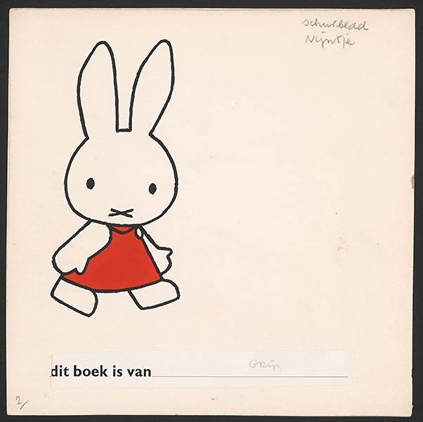 nijntje [1963, p. 2]