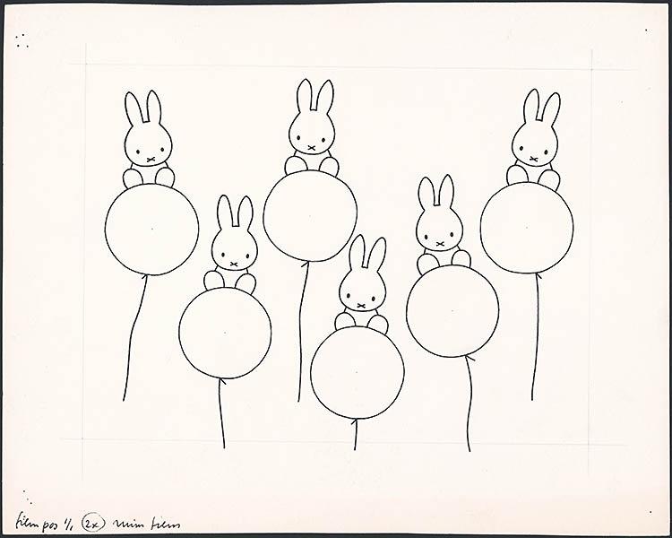 zes kleine nijntje-figuren op zwevende ballonnen [niet nader geïdentificeerd]