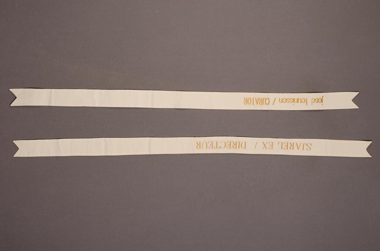 Twee sjerpen (ontwerp)
