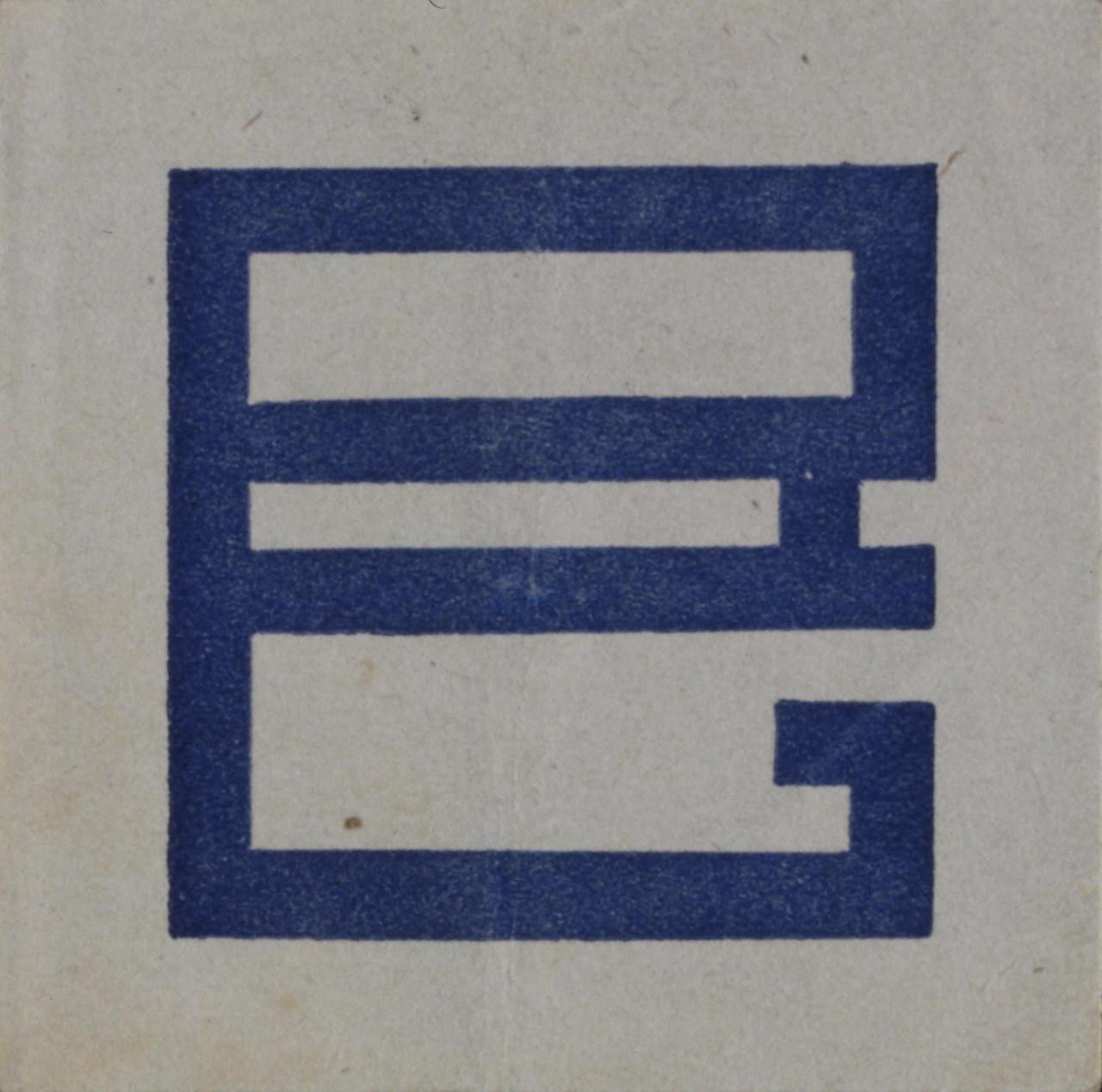 Monogram G.R.?