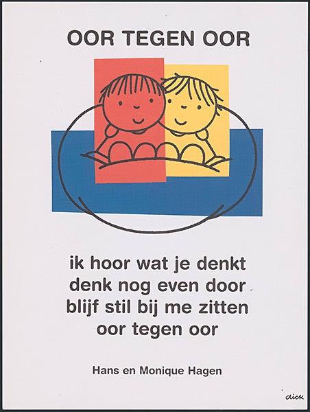 'oor tegen oor', gedicht van Hans en Monique Hagen