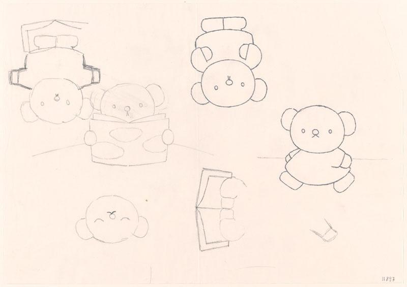 boris beer [boris met zijn handen op de rug op p. 5; boris in het bos op p. 7; boris leest een boek op p. 27]; boris kijkt naar de wolken [niet uitgegeven]