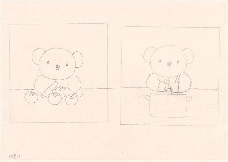 boris beer [boris snijdt tomaten in stukken en roert in een pan soep, niet opgenomen in kinderboek, gebruikt voor boris eet tomatensoep op p. 23]