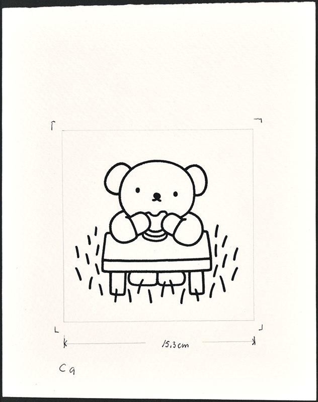 beertje in de tuin [beertje eet boterhammen aan een tafel in het gras, niet uitgegeven; mogelijk gebruikt voor boris eet tomatensoep op p. 23 in kinderboek boris beer]