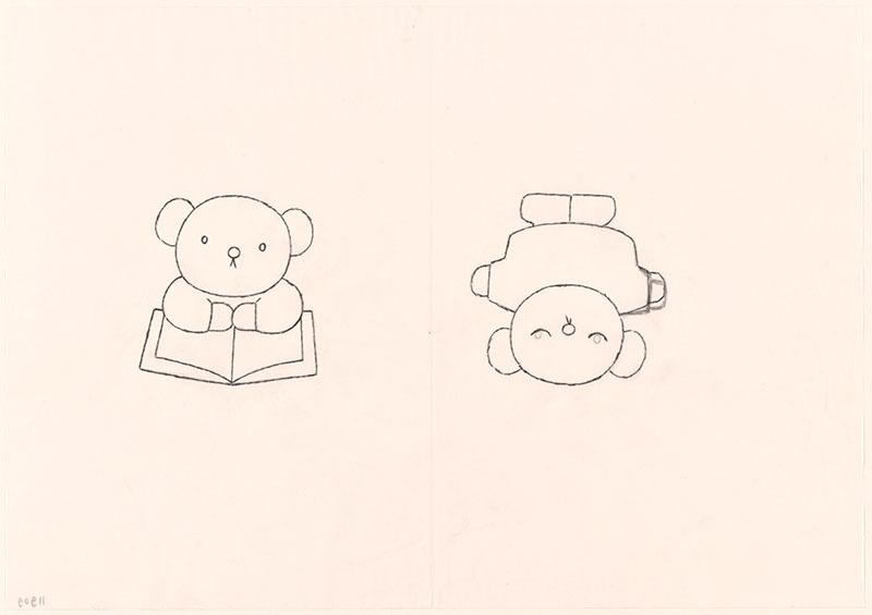 boris beer [boris leest een boek op p. 27 en omslag achterzijde; en boris kijkt naar de wolken [boris ligt in het gras met zijn ogen dicht en armen wijd, niet opgenomen in het kinderboek]