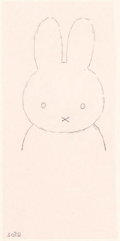 hangoor [portret van hangoor en nijntje op p. 17]