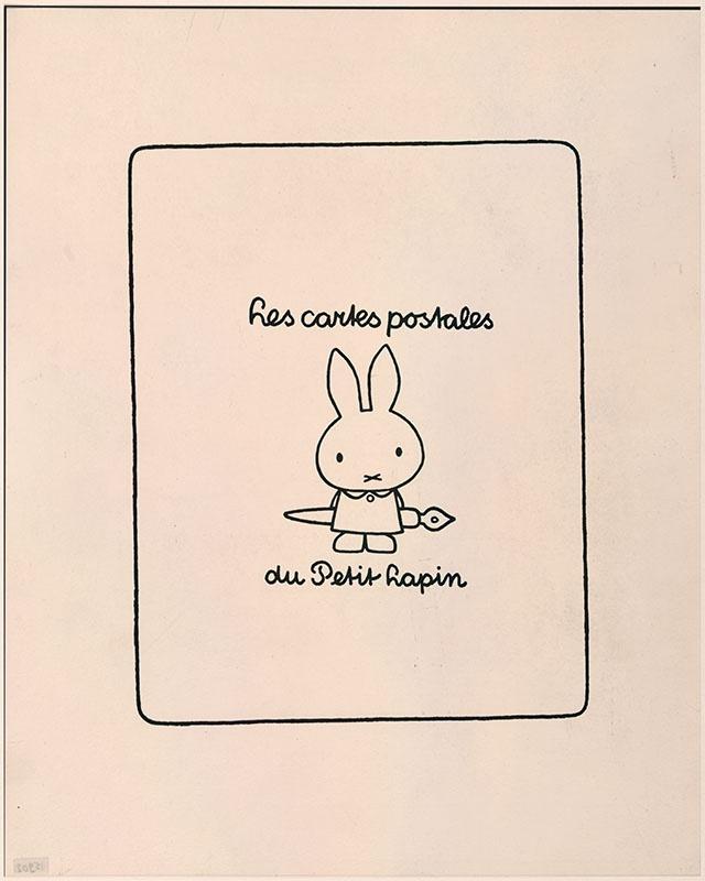 Les cartes postales du Petit Lapin, affiche voor nijntje kinderbriefkaartenin in opdracht van Fernand Nathan, Parijs [nijntje met een grote kroontjespen op haar rug]
