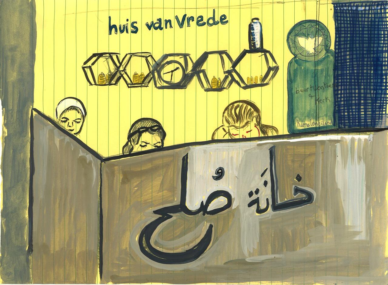 1/8 - Mounira Al Solh, Khana Solh, 2019. Met dank aan Sfeir Semler.